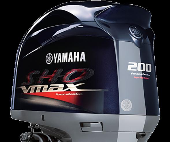 Yamaha vf200